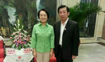 中央政协委员兼湖南省政协副主席王晓琴与董事长合影