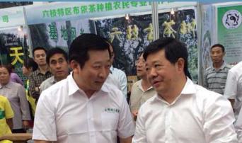 貴州六盤水市長市委書記與台灣梅山製茶林政豐董事長合影